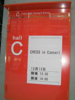 Chess121301