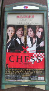 Chess_osakaraku02