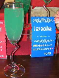 Drink03_2