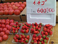 Farmersmarket03