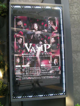 Vamp02