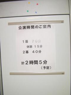 Kamishibai20150627b