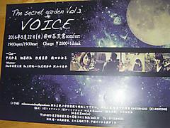 20160522_voice01