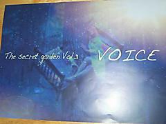20160522_voice02