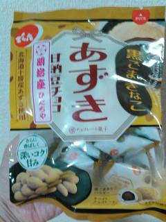 Meijiza00