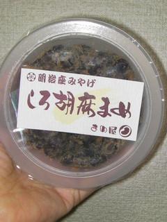 Meijiza06