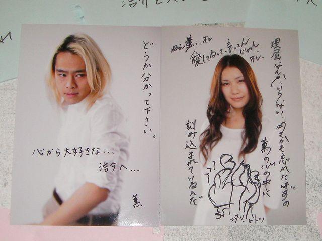Keshigomu306