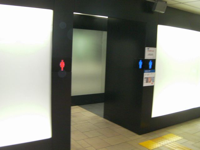 Omotesando02