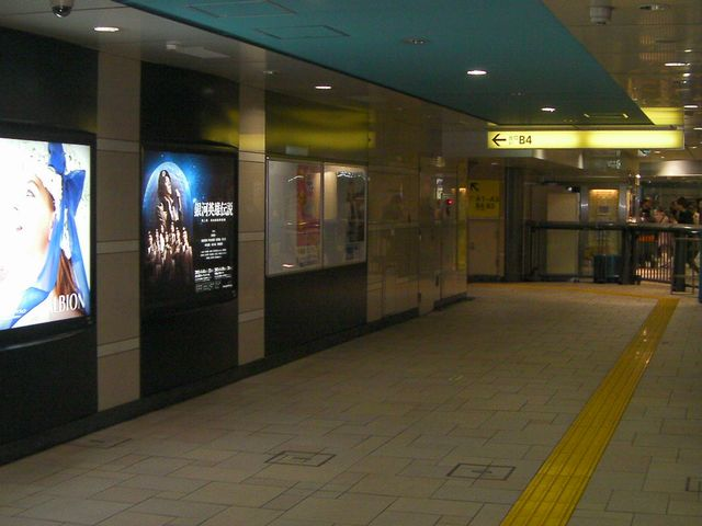 Omotesando04