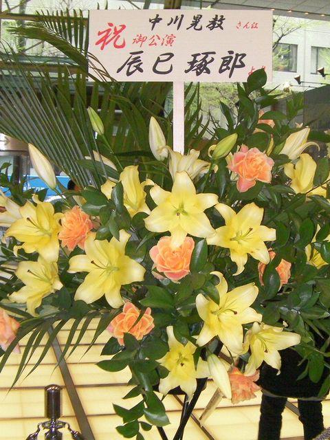 Flower04_640