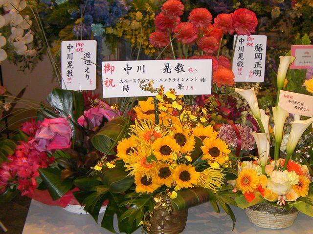 Flower07_640