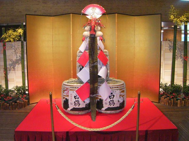 Tokyokaikan02