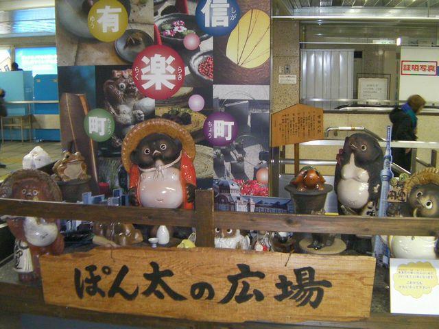 20130121_yurakucho03