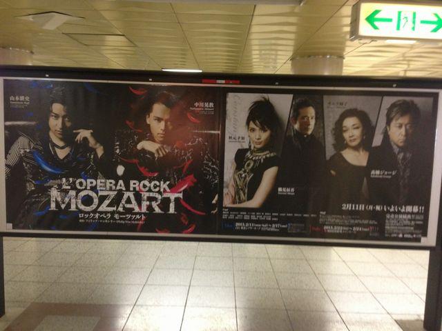 Nihonbashi20130121ed_2