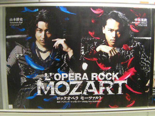 Tokyo_20130123_05