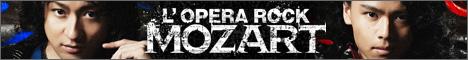 Mozart_banner468_601