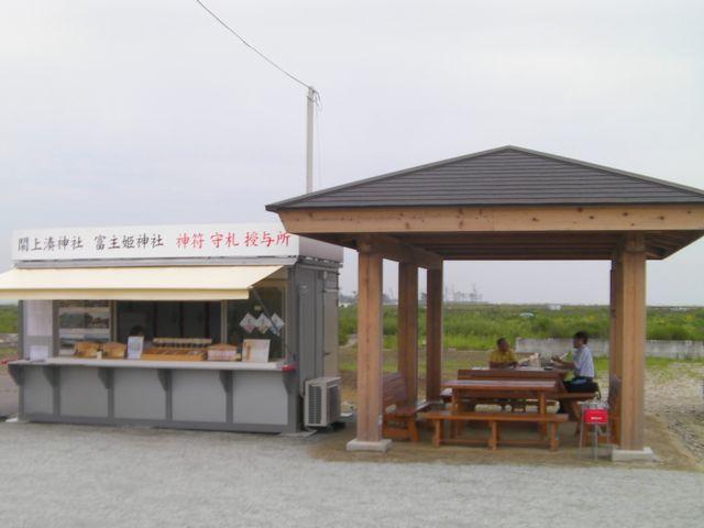 Hiyoriyama01
