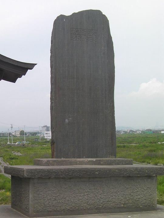 Hiyoriyama05_2