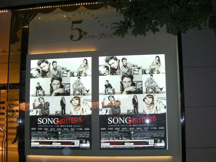 20131005sw_posters