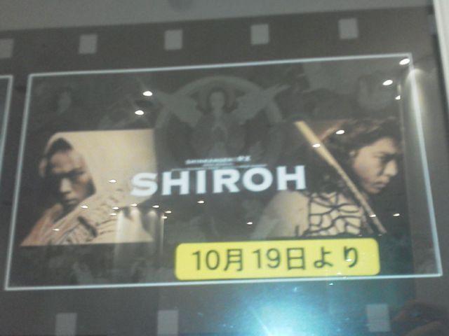 Shiroh640