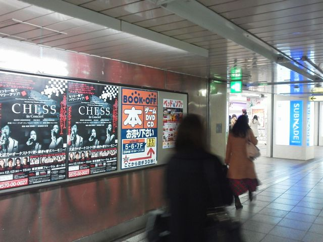 Chessinshinjuku02