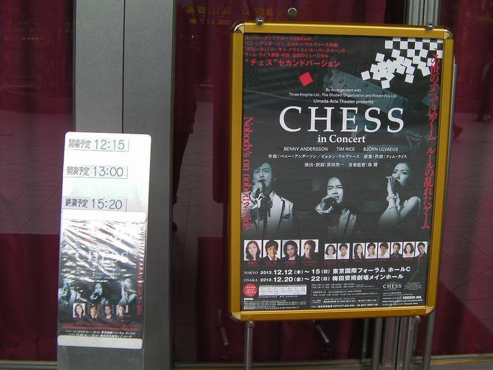 Chess_osakaraku03