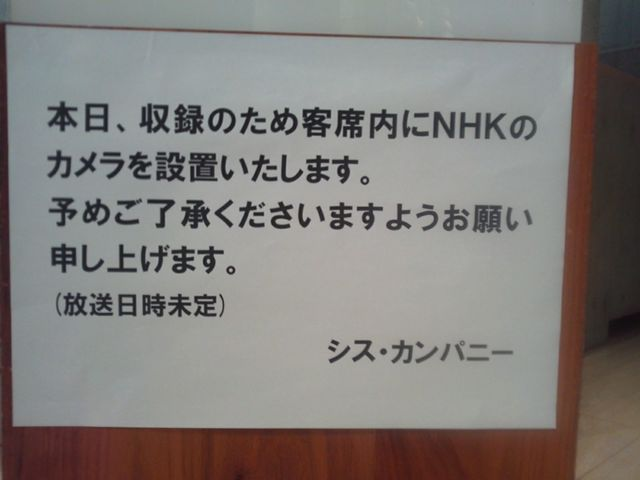 Shinkoku2014071503