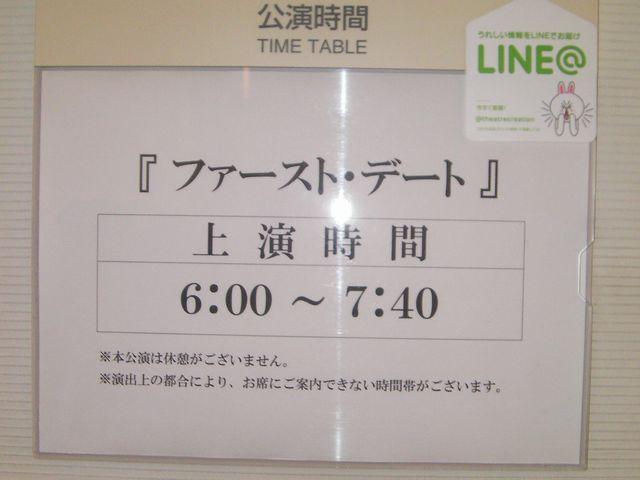 Fd_timeschedule