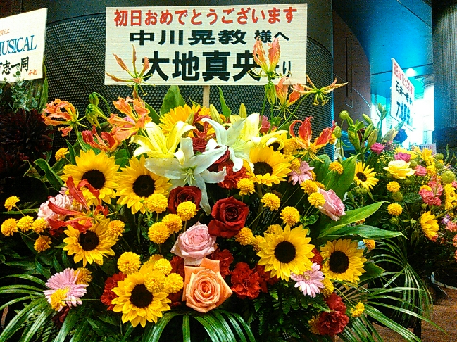 Flowers4akinori