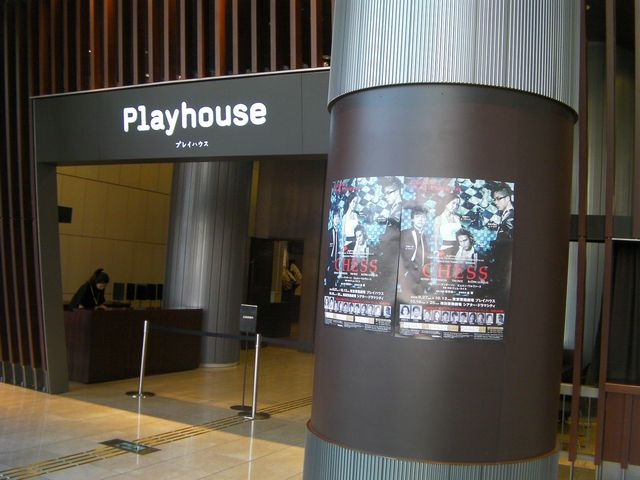 Playhouse01