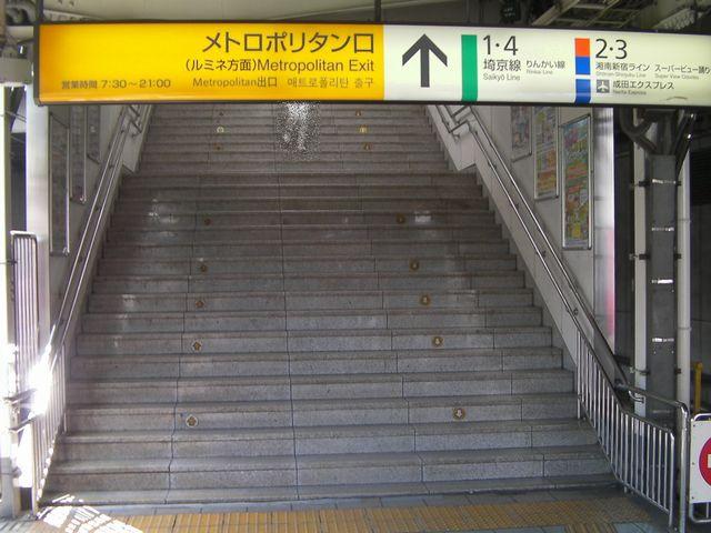 Route2tmt01