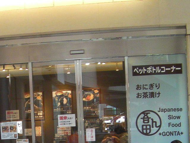 Onigiri01