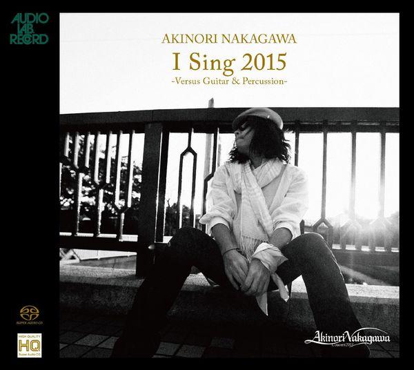 Isingvs2015_cover600