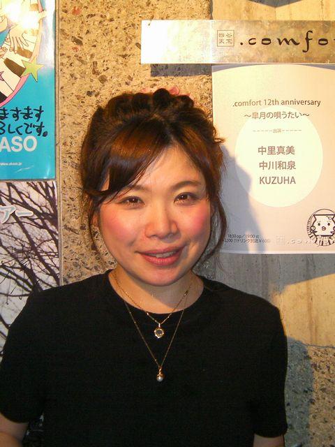 20160505_izuminakagawa