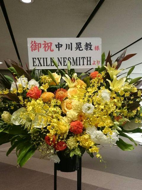 Flowers08ed
