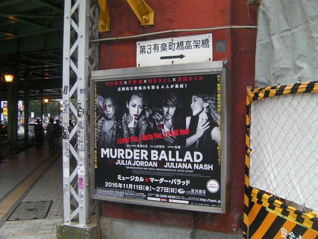 Murder01