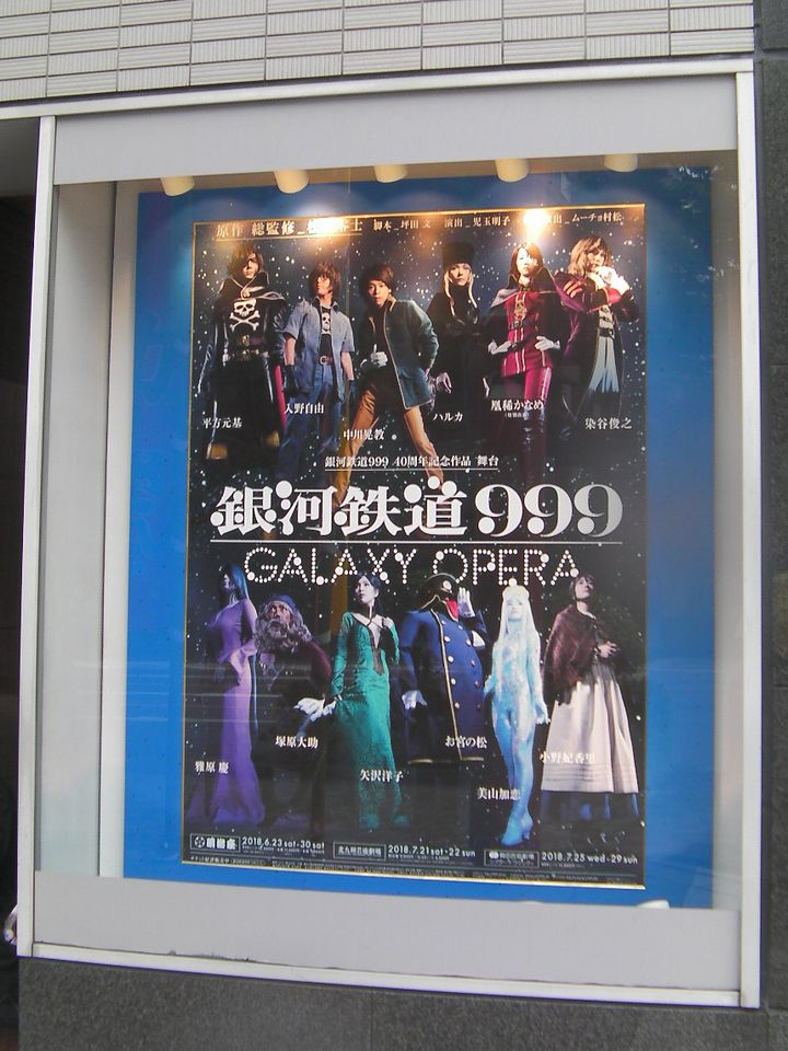 999_sho01
